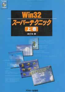 win32