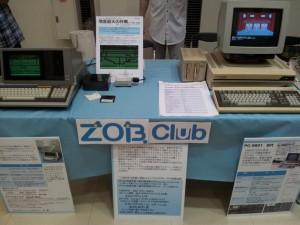 ZOB.club の展示ブース